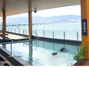 守山市 ピエリ守山温浴施設 | 増築工事